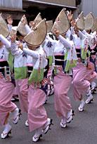 http://www.nihon.ru/img/Festivals/awa_o_dori.jpg