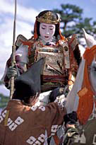 http://www.nihon.ru/img/Festivals/female_warrior.jpg