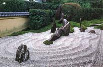"""Эстетические свойства необработанного камня более всего применяются в архитектуре  """"сада камней """".  Японский."""